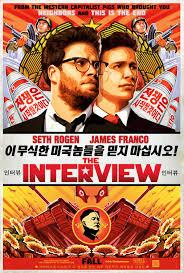 Inverview movie